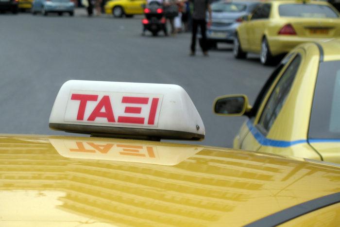 Ein Experiment zum Taxifahren in Athen: Unter welchen Bedingungen Credence Goods deren Anbieter zum Betrug verleiten